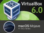 macOS Mojave 10.14.5アップデート後のVirtualBox6.0運用